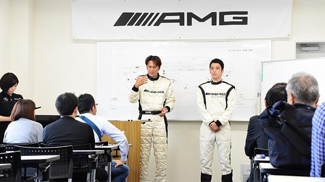 第2回 AMG 45 Driving Club レポート