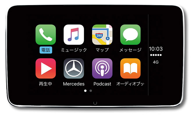 connect iphone to car comandシステム 活用術 第3弾 mercedes live メルセデス ベンツ ライブ 5395