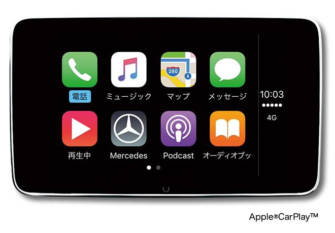 Apple®CarPlay™/Android Auto™を活用して、より快適なドライブを楽しもう!