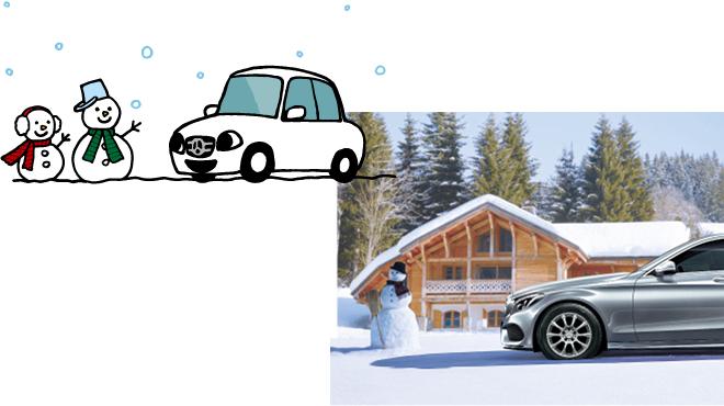 「メルセデスなら雪道も安心」といわれる理由。