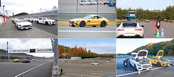 AMG GT Driving Club