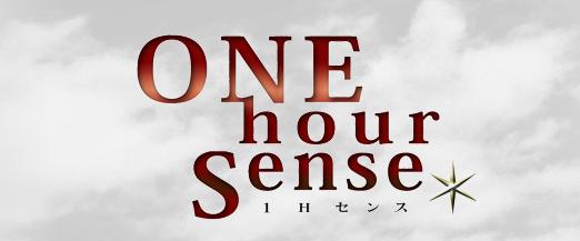 ONE hour Sense.