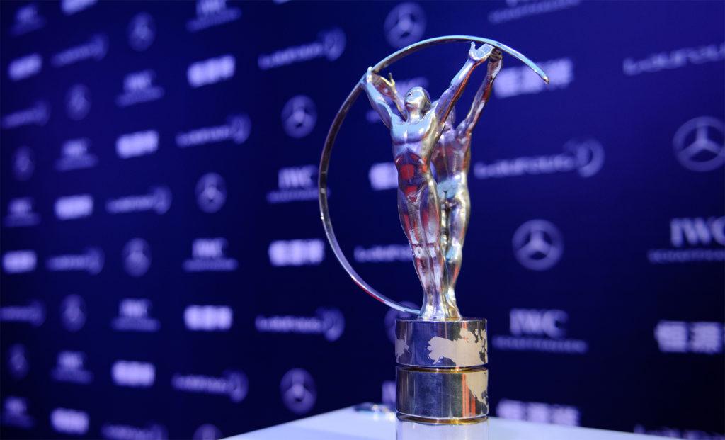 ローレウス世界スポーツ賞