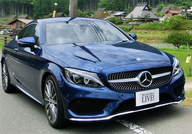 New C-Class Coupé