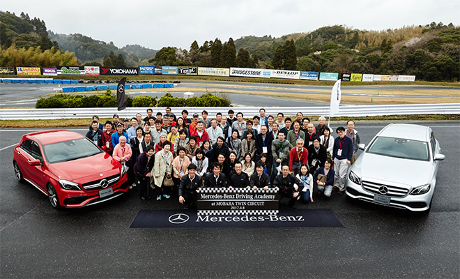 Mercedes-Benz Driving Academy@茂原ツインサーキット