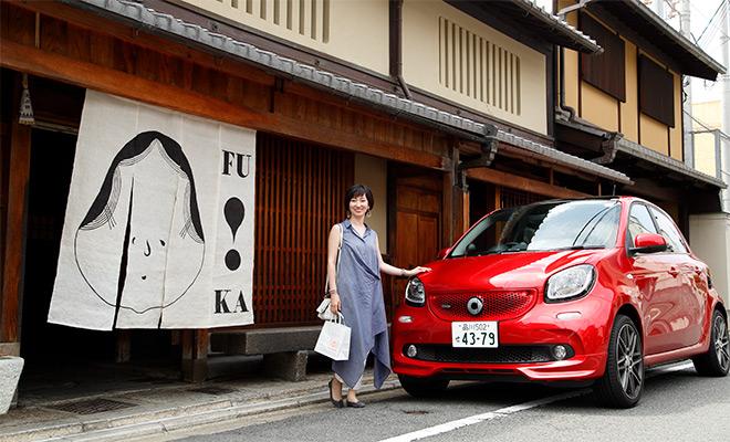 京おんなが案内する、秘密の京都ドライブ part2