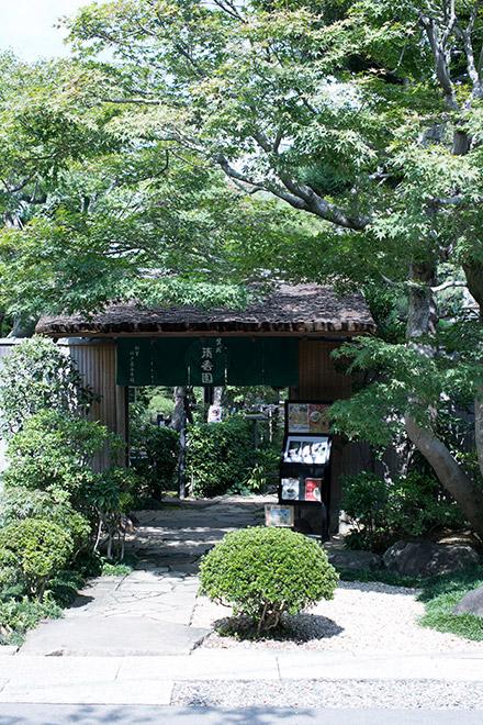 盆栽清香園・彩花盆栽教室