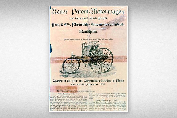 世界で初めての自動車広告