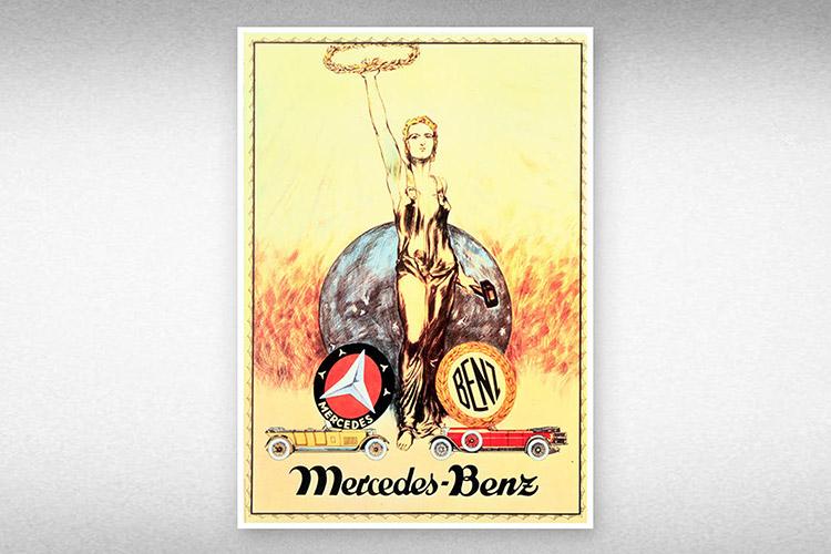 1926年の広告