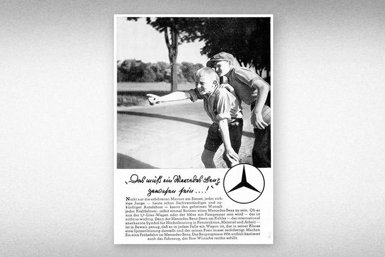1930年代半ばの広告
