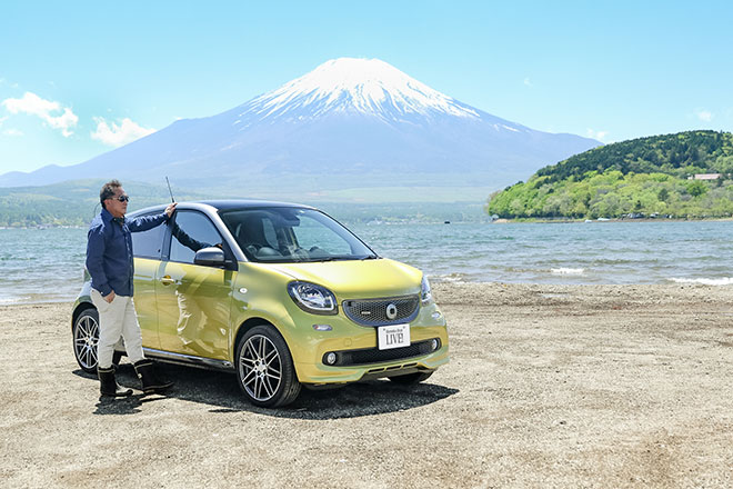 清水和夫氏とsmart BRABUS forfour Xclusive