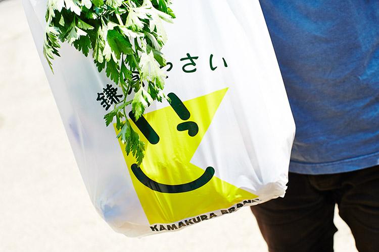 加藤野菜農園(鎌倉市農協連即売所)