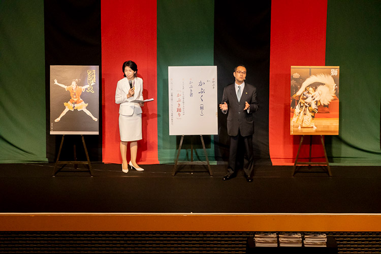 歌舞伎特別講座