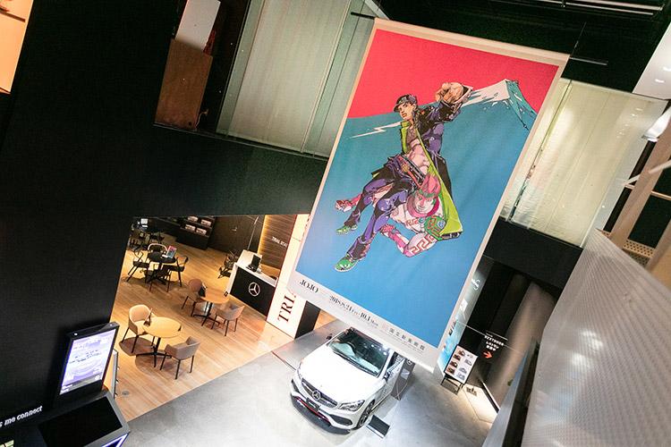 メルセデス ミーが「荒木飛呂彦原画展 JOJO 冒険の波紋」とコラボ