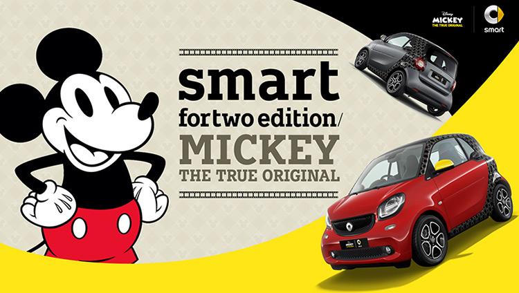 ミッキーマウスとsmartの特別仕様車