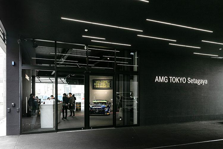 AMG 東京世田谷