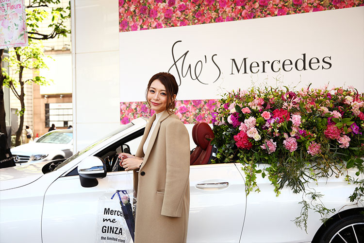 「Mercedes me GINZA the limited store」、東京・銀座にオープン!