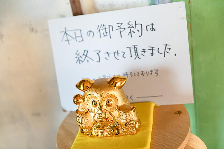 """""""かき氷の女王"""" 原田麻子さんが案内する、極上フルーツが味わえるかき氷店"""