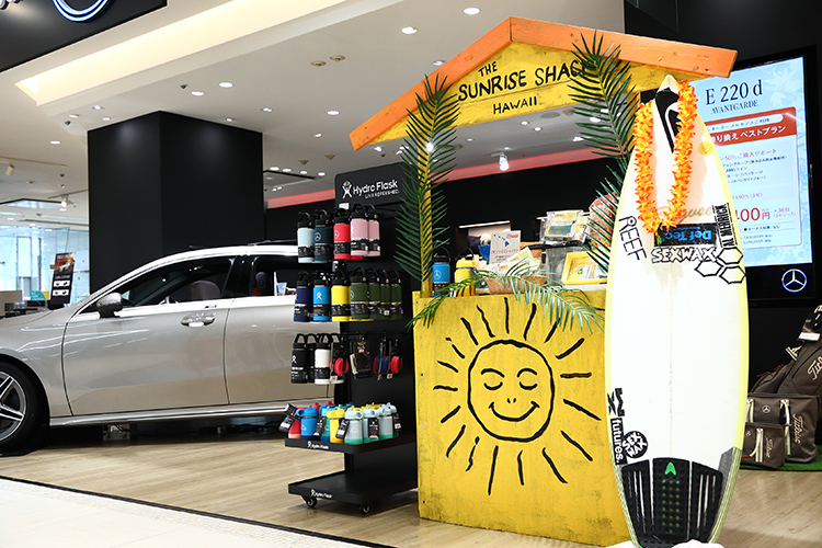 「Mercedes me GINZA the limited store」のフィナーレを飾った、スペシャルなワークショップをレポート!