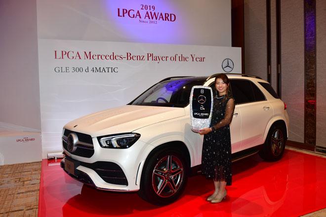 日本女子プロゴルフ協会(JLPGA)