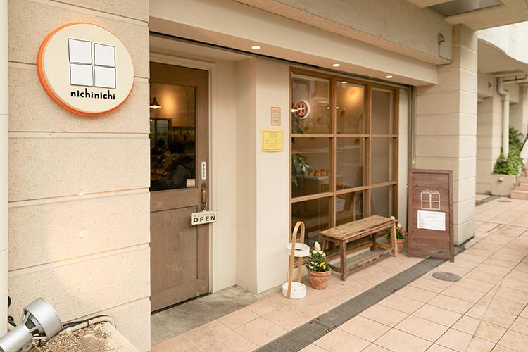 nichinichi(神奈川・新百合ケ丘)