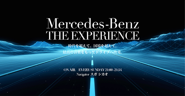 Mercede-Benz THE EXPERIENCE