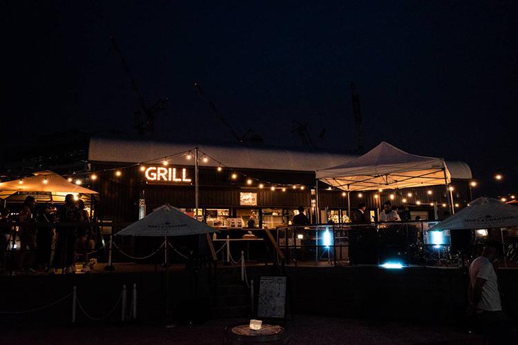 CITABRIA BAYPARK Grill&Bar
