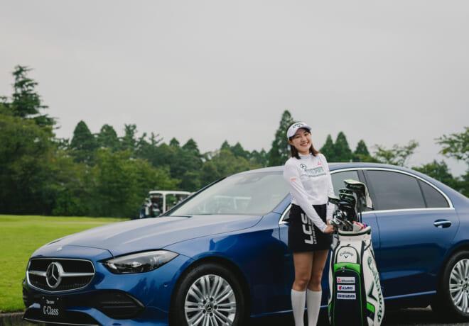 ゴルファー・三浦桃香が語る、新型Cクラスで実現させたい夢のカーライフ